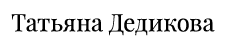 logo2-stick-min